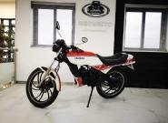 Yamaha RZ 50 50